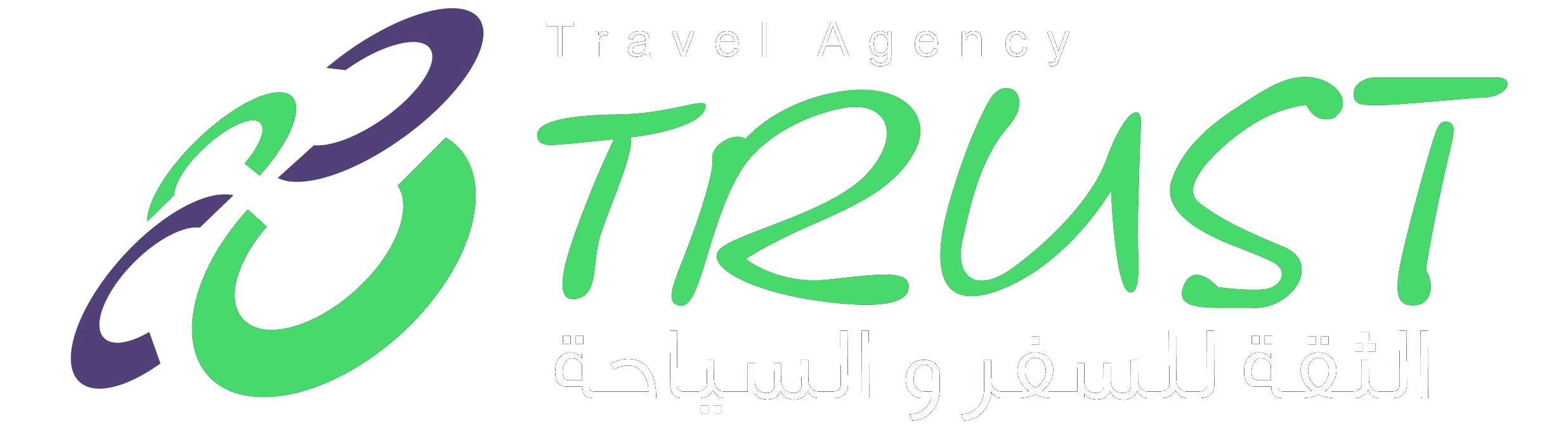 Trust Travel and Tourism Agency